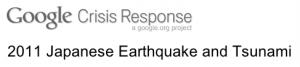 Donazioni Google