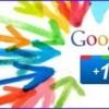 googleplusgigablog