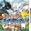 super-pokemon-rumble-3ds-5