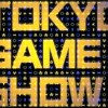 tokyo-game-show-2011