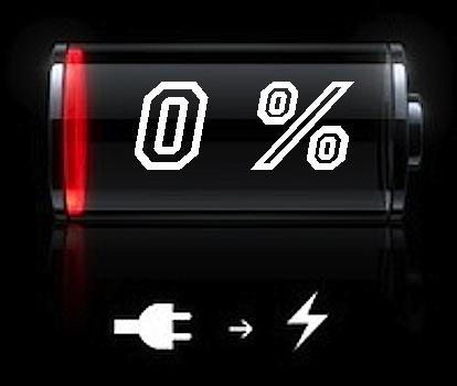 Batteria-scarica-iphone-4s