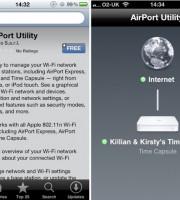 air port utility