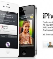 iPhone4S prezzo