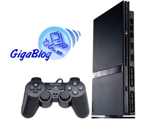 how to get playstation 2 emulator