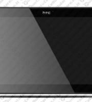 caratteristiche HTC quattro