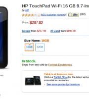 hp touchpad amazon offerte