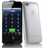 voomapeel iphone dual sim