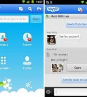 aggiornamento skype android