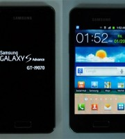galaxy-s-advance