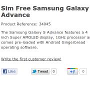 samsung galaxy s advance vendita