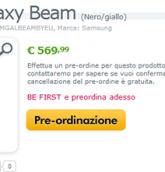 galaxy-beam